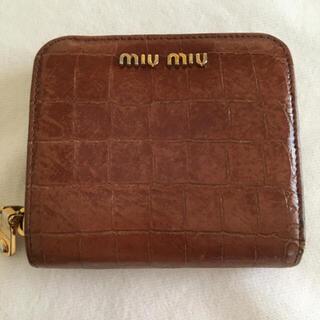 miumiu - ミュウミュウ ブラウン 美品 ミニ財布 ミニウォレット