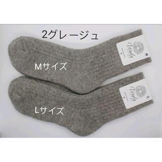 【特別SALE】3足セット、100%ウールのポカポカ靴下 (男女兼用)