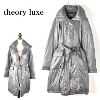 セオリーリュクス(Theory luxe)のセオリーリュクス  ロングダウン コート 軽量 暖かい♪ シルバーグレー(ダウンコート)