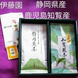 伊藤園 - 伊藤園・煎茶緑茶ギフト 各80g
