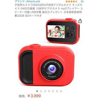 子供用カメラ,TONDOZEN子供用デジタルカメラ キッズカメラ 2400万画素