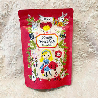 カレルチャペック ビューティーレッドハーブ 1袋(8バッグ入)(茶)