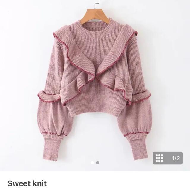 NICE CLAUP(ナイスクラップ)のsweemy closet sweet knit ピンク レディースのトップス(ニット/セーター)の商品写真