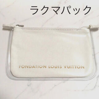 LOUIS VUITTON - 新品 パリ ルイヴィトン美術館 限定 フォンダシオン ポーチ ホワイト