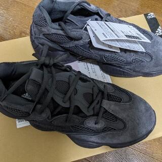 adidas - adidas Yeezy500 Utility Black 27.5