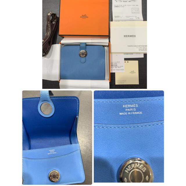 Hermes(エルメス)の数回 ¥14.3万品 エルメス  ドゴン SV カードケース ブルージーン 箱  レディースのファッション小物(財布)の商品写真