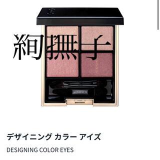 SUQQU - 【12/3限り】SUQQU デザイニング カラー アイズ04 絢撫子