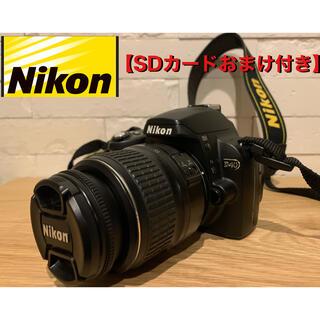 Nikon - 期間限定タイムSALE‼️『NikonD40』レンズセット【SDカードおまけ付き