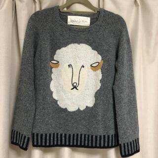 アトリエドゥサボン(l'atelier du savon)のアトリエドゥサボン 羊ニット(ニット/セーター)
