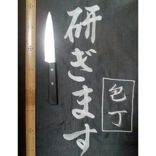 カイジルシ(貝印)の【貝印】ペティナイフ 手研本刃付(調理道具/製菓道具)