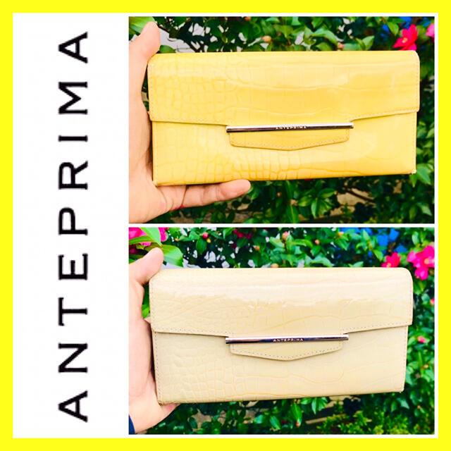 ANTEPRIMA(アンテプリマ)の2個セット■アンテプリマ ANTEPRIMA 長財布 型押し加工 エナメル レディースのファッション小物(財布)の商品写真