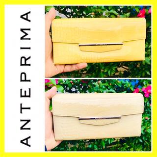 ANTEPRIMA - 2個セット■アンテプリマ ANTEPRIMA 長財布 型押し加工 エナメル