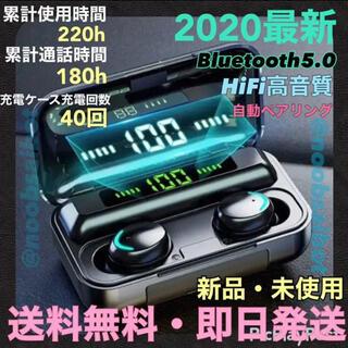 即日発送!最新 ワイヤレスイヤホン Bluetooth 5.0 新品・未使用