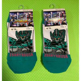 シンカリオン  E5 はやぶさ 靴下 16cm〜18cm ②足セット⭐︎
