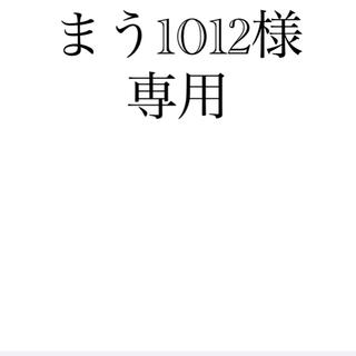 ジェラートピケ(gelato pique)のまう1012様 専用 ジェラートピケ  セットアップ アナスイミニ サロペット(トレーナー)
