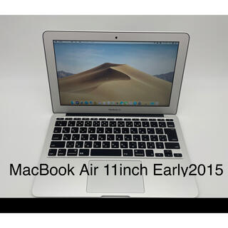Mac (Apple) - MacBook Air 11インチEarly2015