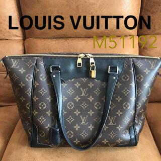 LOUIS VUITTON - 美品❗定25万✱ルイヴィトン モノグラム バッグ エストレーラ MM ノワール