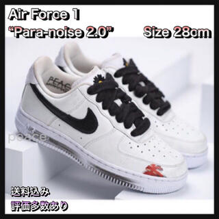 NIKE - 【28】NIKE AIR FORCE 1  PARANOISE