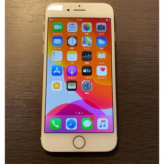 iPhone - りんごの木様専 購入物確認用