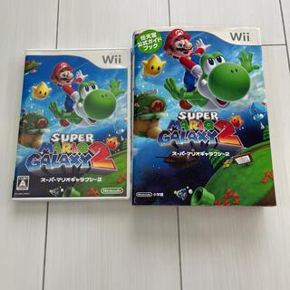 Wii - wii スーパーマリオGALAXY2 ソフト と 攻略本