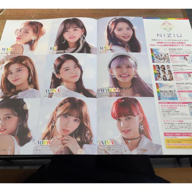 NiziU HMV フライヤー リク エンタメ/ホビーのタレントグッズ(アイドルグッズ)の商品写真