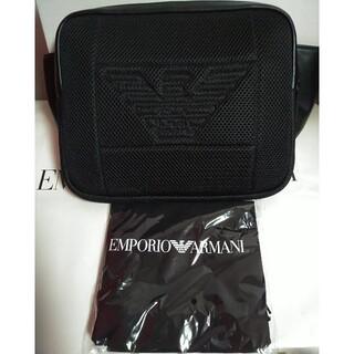 エンポリオアルマーニ(Emporio Armani)の新品・未使用 EMPORIO ARMANI ボディバッグ ベルトバッグ(ボディーバッグ)