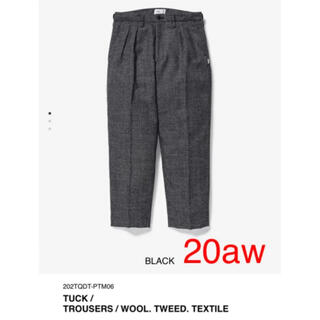 W)taps - TUCK / TROUSERS / WOOL. TWEED. TEXTILE