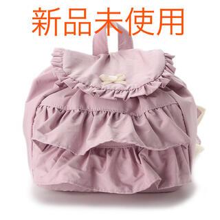 プティマイン(petit main)のbabyフリルリュック プティマイン  新品未使用 ピンク(リュックサック)