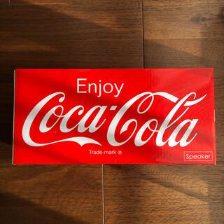 コカコーラ(コカ・コーラ)の新品未開封❗️コカコーラ スピーカー(スピーカー)