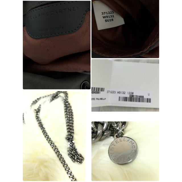 Stella McCartney(ステラマッカートニー)のステラマッカートニー✨ファベラ2WAYトート✨美品✨SALE✨ レディースのバッグ(ショルダーバッグ)の商品写真