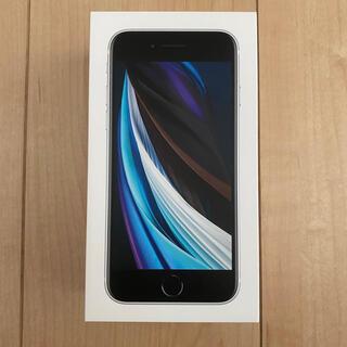 Apple - iPhone se2 第2世代 64G white