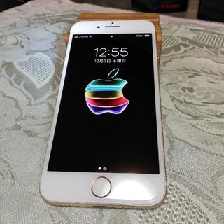 iPhone - IPhone 7 32GB SIMフリー GOLD