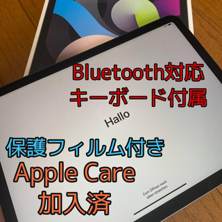 iPad - iPad Air 2020 WiFi 256GB