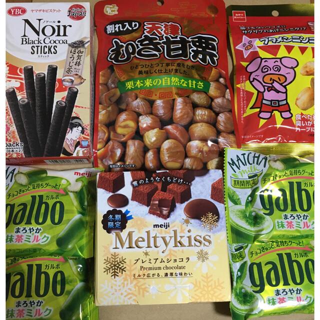 なっとう様専用 お菓子詰め合わせ 食品/飲料/酒の食品(菓子/デザート)の商品写真