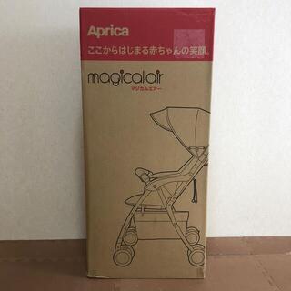 Aprica - 新品未使用 アップリカ 軽量 ベビーカー マジカルエアー 黒