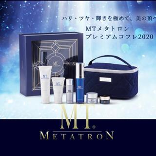 mt - 【新品】MTメタトロン プレミアムコフレ 2020 クリスマスコフレ