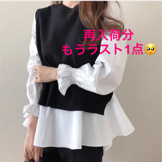 ニットベスト ブラウス ポプリンシャツ 2点セット ブラック(シャツ/ブラウス(長袖/七分))