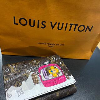 LOUIS VUITTON - ルイヴィトン 財布 新品未使用!