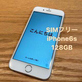 アップル(Apple)の【送料無料】iPhone6s★128GB★極美品!!! (スマートフォン本体)