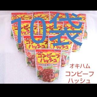 オキハムコンビーフハッシュレギュラー10袋 75g レトルトパウチ食品 保存食(レトルト食品)
