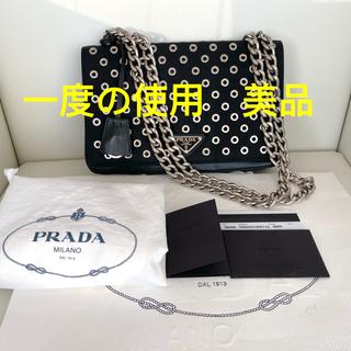 PRADA - PRADA 美品 ナッパーレザ×ナイロン 2WAYチェーンバッグ