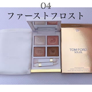TOM FORD - トムフォード限定04ファーストフロスト ホリデーコレクション