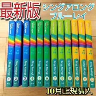 Disney - DWE シングアロング ブルーレイ 最新 CD DVD 英語 ディズニー