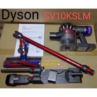 Dyson - dyson SV10K SLM ダイソン V8 コードレス掃除機 動作確認OK