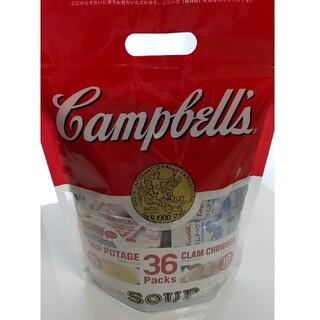 キャンベル 乾燥 スープ 10p(インスタント食品)