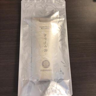 再春館製薬所 - ドモホルンリンクル★新品未使用