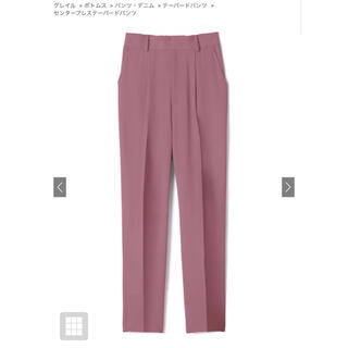 GRL - グレイル デーパードパンツ センタープレス ピンク