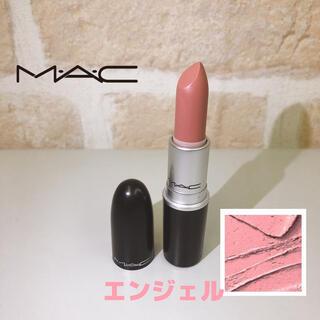 MAC - 未使用 MAC マック リップスティック 口紅 エンジェル 3g