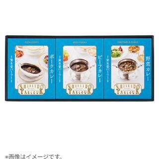 シセイドウ(SHISEIDO (資生堂))の最終値下げ!資生堂パーラー カレー詰め合わせCRN33(レトルト食品)