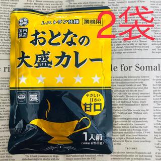 レストラン カレー☆ レトルトカレー 甘口 2袋(レトルト食品)